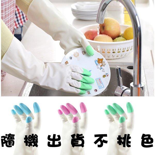 Q媽 廚房家務清潔橡膠手套 家用洗衣洗碗 防水加厚手套 洗碗手套