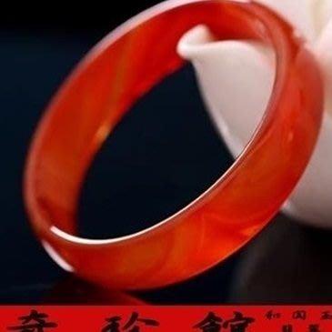 紅瑪瑙手鐲手圍17~21A貨-開運避邪投資增值[附保證書][奇珍館]62a18