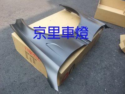 京里車燈專網 賓士 BENZ W205 C63樣式 葉子板 鐵材質一組只要14499
