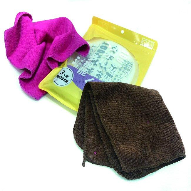超細纖維抹布 擦拭巾(3入) 擦車布 玻璃擦拭布 超細纖維 洗車布 擦拭布 方巾 吸水毛巾【H66000101】塔克百貨