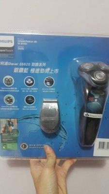 COSTCO代購~PHILIPS 飛利浦 三刀頭電動刮鬍刀S5620(內含鬢角刀+鋰電池+旅行盒)超取60元