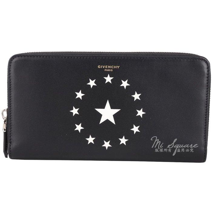 米蘭廣場 GIVENCHY Star 星星圖案小牛皮拉鍊長夾(黑色) 1810445-01