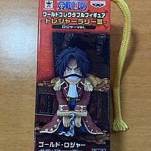 日版 WCF 海賊王 One Piece 寶藏3 限定Set 羅傑 Roger