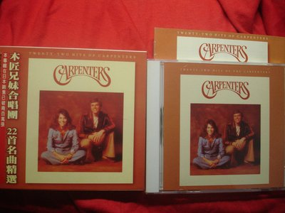 [原版光碟]F The Carpenters  Twenty Two Hits of the Carpenters