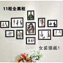 歐美時尚服裝店裝飾畫複古懷舊時裝畫女裝店簡約有框壁畫組合掛畫(4組可選)