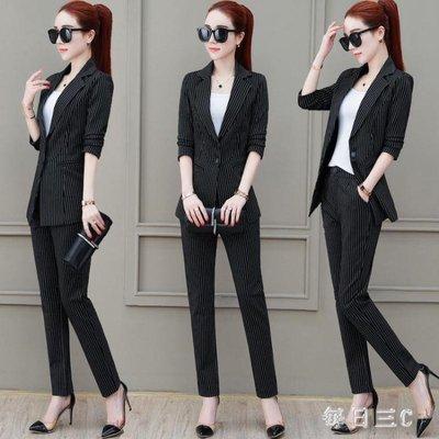 西裝套裝秋裝女新款早秋套裝時尚小西裝職業裝西服兩件套秋 zm11806