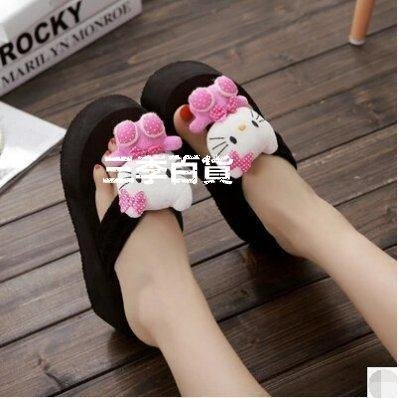三季Hello Kitty拖鞋夏季女士可愛沙灘鞋坡跟松糕高跟人字拖厚底❖759