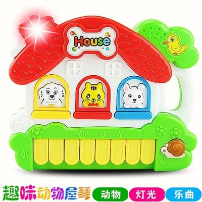 嬰幼兒早教音樂中文版多 卡通動物屋琴 寶寶電子琴 益智電子琴 聲光玩具 早教教具 音樂啟蒙