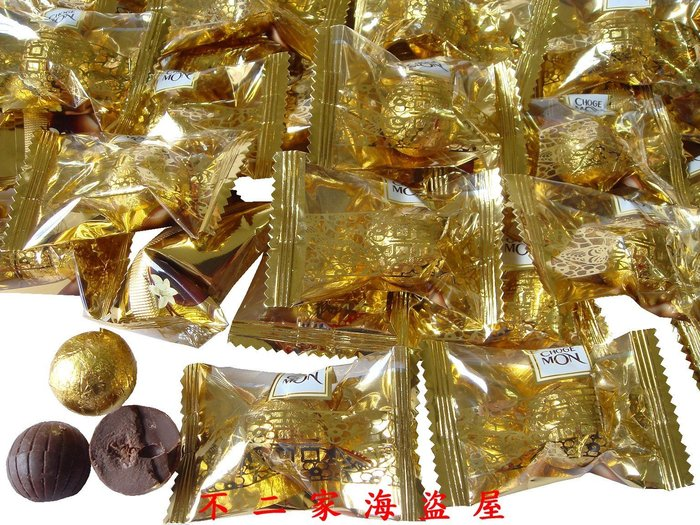 【不二家海盜屋】超取滿799元免運費-金戀球巧克力--500g229元--零嘴.年貨.辦活動.糖果分享.交換禮物.贈品