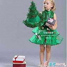 兒童演出服裝表演衣服飾女童綠色精靈仙子聖誕樹服裝聖誕裙  全館免運
