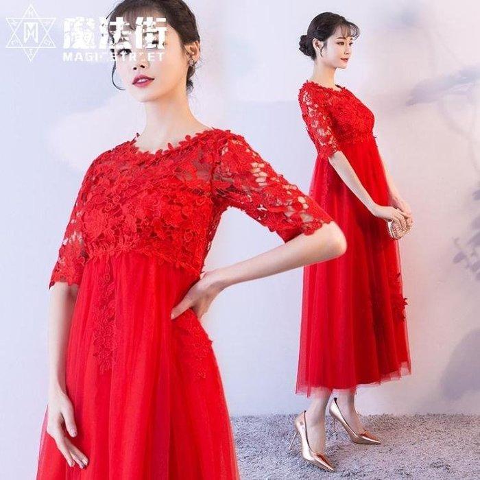 孕婦新娘敬酒服2018新款大碼高腰遮肚紅色結婚回門禮服女