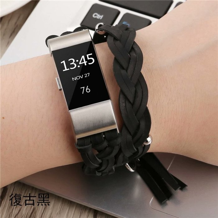 Fitbit charge 2 錶帶 頭層牛皮真皮 手工鏈式編織 替換腕帶 charge 2 智能手錶腕帶 時尚簡約