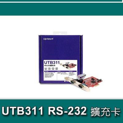 【開心驛站】UPMOST 登昌恆 UTB311 RS-232 擴充卡