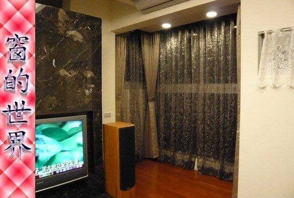 【窗的世界】20年專業製作達人,直立窗簾/羅馬簾#008【評價破三千,限時搶購中】