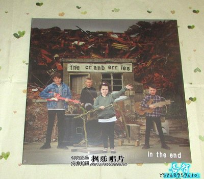 善智 CD 精選小紅莓 The## Cranberries In the End LP 黑膠SZ2485