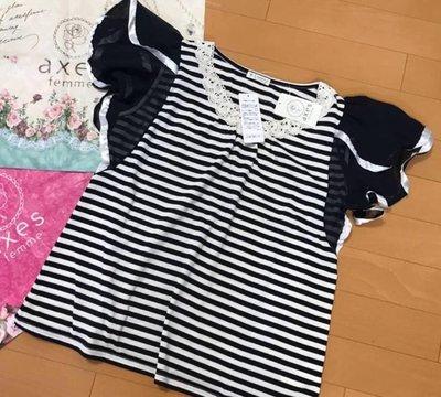 全新日本axes femme 荷葉袖條紋上衣 M