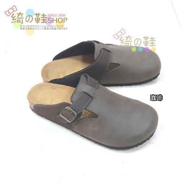 ☆綺的鞋鋪子☆【男生柏肯鞋】 男生前包拖鞋款 61咖啡283 MIT 台灣製造 非勃肯鞋