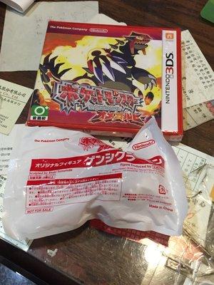 3DS神奇寶貝:終極紅寶石(日本版) 限定玩偶同捆特典版  保證全新未拆