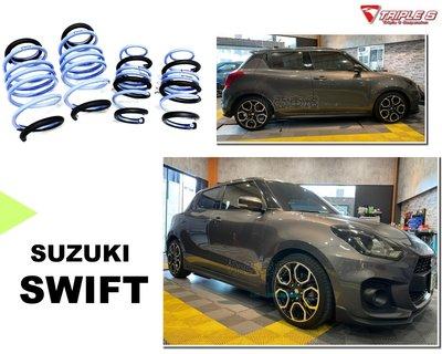 小亞車燈改裝*全新 SUZUKI SWIFT 2018 2019 專用 TRIPLE S 短彈簧 TS 短彈簧 實車
