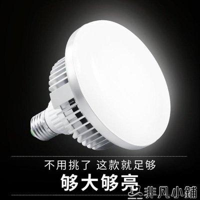 攝影燈 led攝影燈泡攝影棚拍攝燈專用 拍照補光燈影視燈三基色JD   全館免運