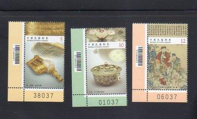 台灣郵票-104年-特632-故宮南院開館首展 龍藏經套票-3全(左下角-帶版號-末3碼同號)