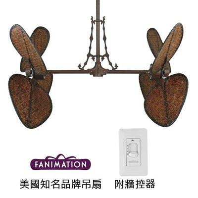 Fanimation Palisade 52英吋雙馬達吊扇FP240RS-PAD1A-FLRS鐵鏽色適用於110V電壓
