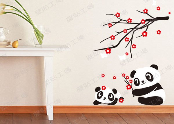 壁貼工場-可超取 三代大尺寸壁貼 壁貼 牆貼室內佈置 小貓熊寶寶 組合貼 JM8243
