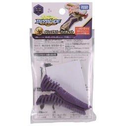 【W先生】TAKARA TOMY 戰鬥陀螺 超Z世代 B-116 握把橡膠護套 紫 麗嬰代理 正版