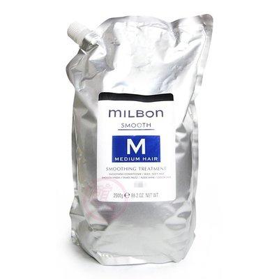 便宜生活館【瞬間護髮】哥德式 MILBON 絲柔護髮素2500ML(MH) 一般髮或自然捲專用 全新公司貨 (可超取)