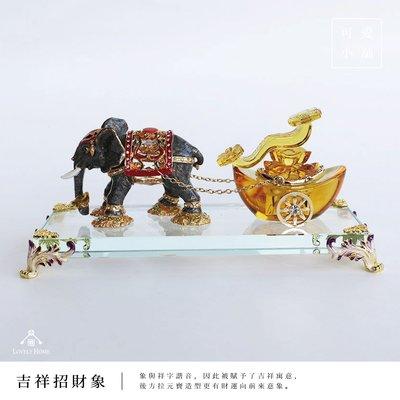 (台中 可愛小舖)吉祥如意 大象 招財納富 元寶車 招財 發財 水晶玻璃 風水擺飾