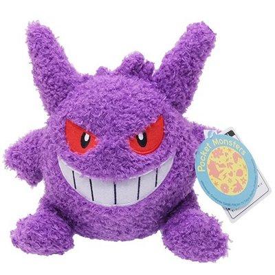 尼德斯Nydus 日本正版 寶可夢 神奇寶貝Pokemon 絨毛玩偶 娃娃 公仔 耿鬼 約22cm