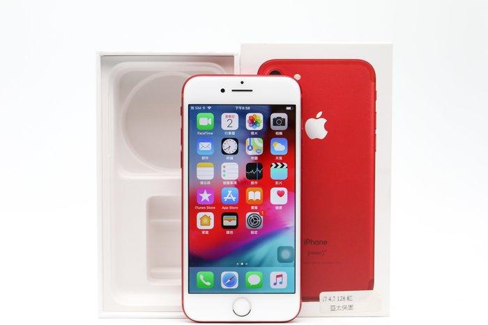 【高雄青蘋果3C】APPLE  IPHONE 7 128G 128GB 4.7吋 紅 二手手機 #32045
