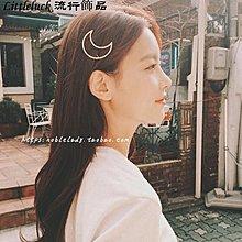 流行飾品韓國進口 新款復古金簡約月半彎金屬劉海夾 邊夾 極簡歐美髮夾