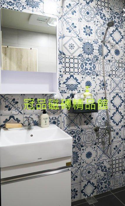 ◎冠品磁磚精品館◎國產精品 雷克雅石英青花瓷藍花磚–20X20CM
