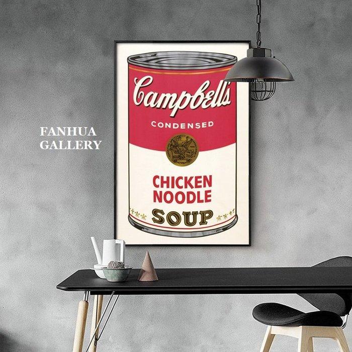 C - R - A - Z - Y - T - O - W - N Andy Warhol安迪沃荷金寶湯罐頭掛畫pop波普藝術版畫商業空間軟裝美式設計個性裝飾畫