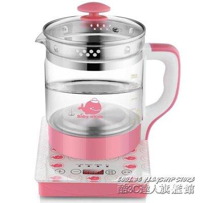 恒溫調乳器嬰兒智慧沖泡奶粉機   IGO