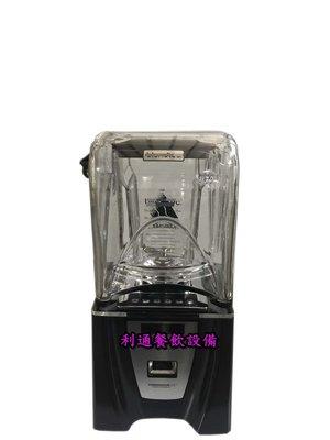 《利通餐飲設備》全能調理機 Blendtec-Connoisseur 825 有保固不是水貨