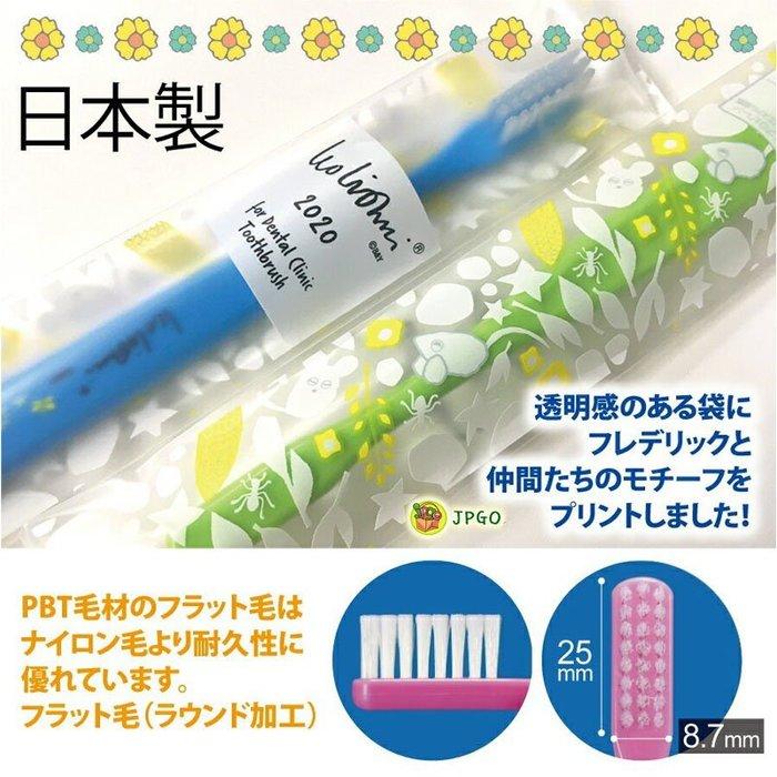 【JPGO】日本製 Ci medical x 繪圖大師李歐李奧尼聯名 2020限定兒童牙刷 顏色隨機出貨#268