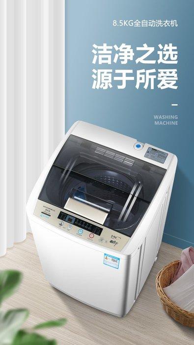 創意居家~10公斤迷你洗衣機全自動小型家用波輪出租房用宿舍熱烘干洗脫一體批發 清倉特賣 團購