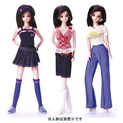 新奇玩具☆珍妮娃娃系列 流行珍妮衣服 W36 (3套入)