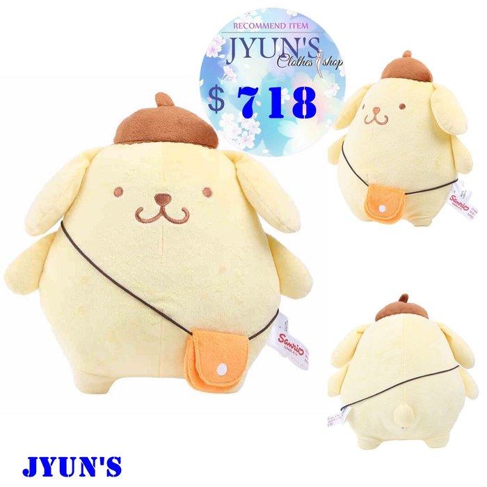 JYUN'S 新品日本布丁狗公仔抱枕玩偶30cm 1款 預購