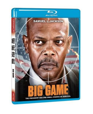合友唱片 面交 自取 總統遊戲 藍光 BD 全新正版 Big Game 山繆傑克森