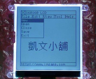 圖形液晶顯示模組 點陣160x160 ...