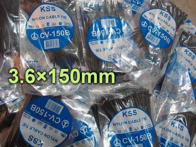 【ToolBox】KSS/凱士士/CV-150/尼龍束帶/紮線帶/束線帶/束帶/綁線帶/扎帶