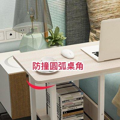 【週年度促銷】筆記本電腦懶人桌床上用迷你學生床邊桌簡約臥室小書桌可行動桌子