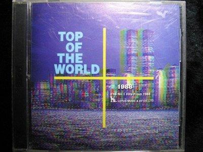 TOP OF THE WORLD 7-8 - 1988年雙CD版 - 保存佳 - 201元起標   輕音樂 R96