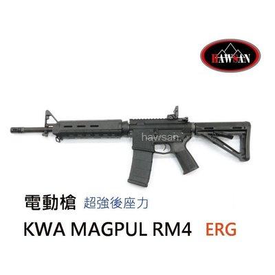 KSC/KWA MAGPUL PTS RM4 ERG SCOUT RIFLE (EBB電動槍超強後座力 擬真刻字) 長版