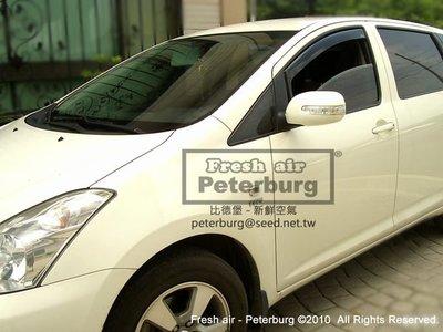 比德堡崁入式晴雨窗 嵌入式晴雨窗 豐田TOYOTA WISH 04-09年專用  原廠品質 OEM正品