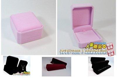 絨布手鍊盒絨布戒指盒絨布項鍊盒絨布飾品...