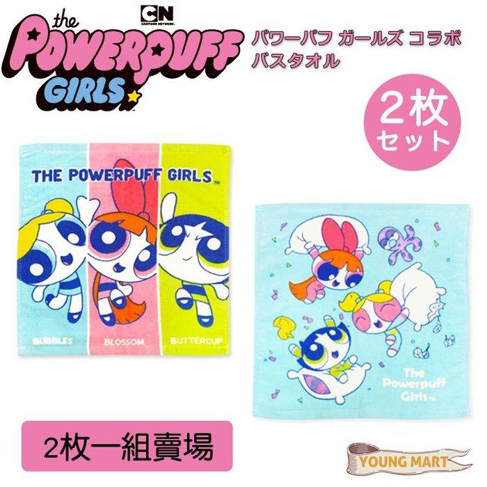 【現貨】【日本限定】【2枚一組賣場】The Powerpuff Girls飛天小女警萬用隨身四方巾 擦臉巾 擦汗巾 毛巾